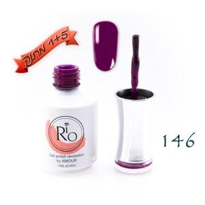 לק ג'ל ריו - Rio Gel polish number - 146