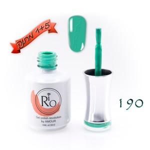 לק ג'ל ריו - Rio Gel polish number - 190