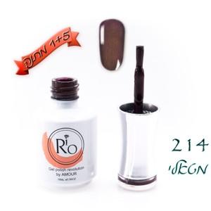 לק ג'ל ריו - Rio Gel polish number - 214