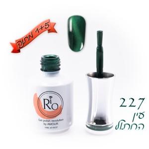 לק ג'ל ריו - Rio Gel polish number - 227