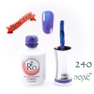 לק ג'ל ריו - Rio Gel polish number - 240