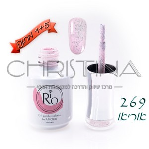 לק ג'ל ריו - Rio Gel polish number - 269