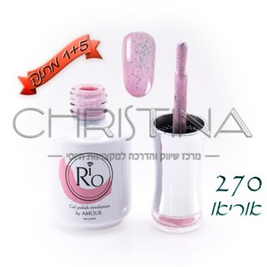 לק ג'ל ריו - Rio Gel polish number - 270