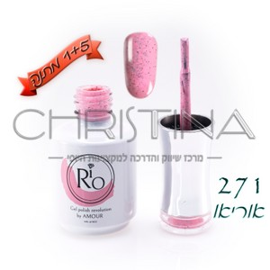 לק ג'ל ריו - Rio Gel polish number - 271