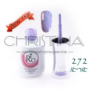 לק ג'ל ריו - Rio Gel polish number - 272