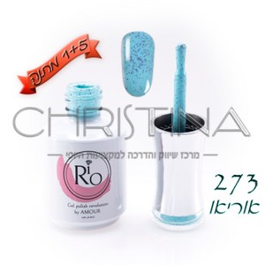 לק ג'ל ריו - Rio Gel polish number - 273