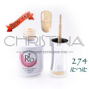 לק ג'ל ריו - Rio Gel polish number - 274
