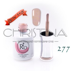 לק ג'ל ריו - Rio Gel polish number - 277