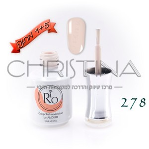 לק ג'ל ריו - Rio Gel polish number - 278