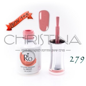 לק ג'ל ריו - Rio Gel polish number - 279