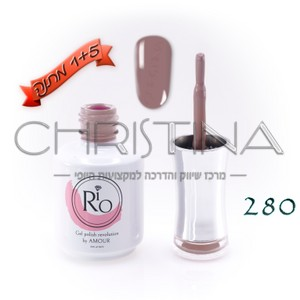לק ג'ל ריו - Rio Gel polish number - 280