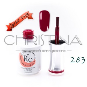 לק ג'ל ריו - Rio Gel polish number - 283