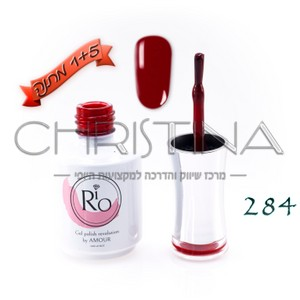 לק ג'ל ריו - Rio Gel polish number - 284