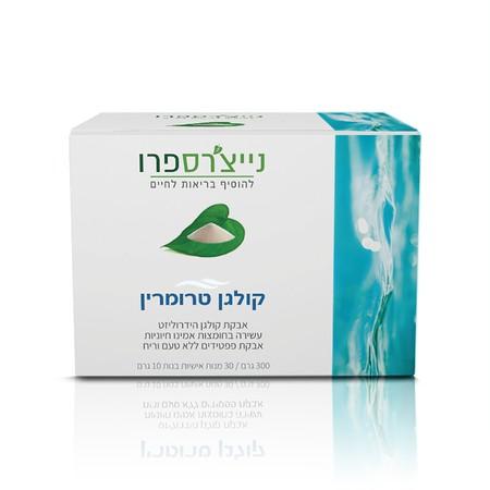 אבקת קולגן הידרוליזט עשירה בחומצות אמינו חיוניות אבקת פפטידים ללא טעם וריח - נייצ'רספרו