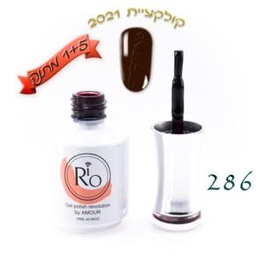 לק ג'ל ריו - Rio Gel polish number - 286