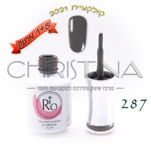 לק ג'ל ריו - Rio Gel polish number - 287