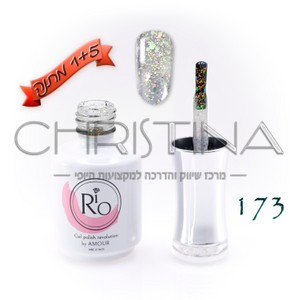 לק ג'ל ריו - Rio Gel polish number - 173