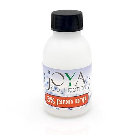 קרם חמצן 3% ג'ויה - Joya Collection