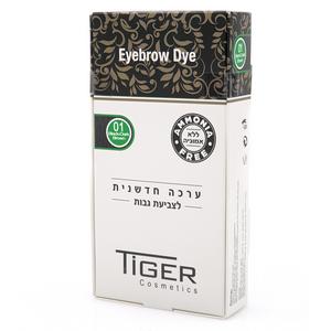ערכת צביעה מקצועית לגבות - Tiger Eybrow Dye Kit - Black-Dark Brown