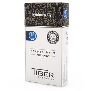 ערכת צביעה מקצועית לגבות - Tiger Eybrow Dye Kit - Natural Brown