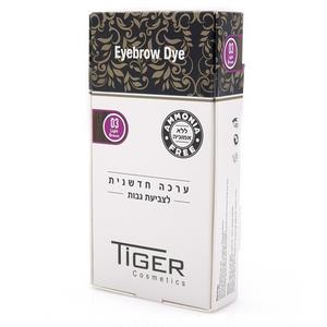 ערכת צביעה מקצועית לגבות - Tiger Eybrow Dye Kit - Light Brown