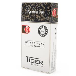 ערכת צביעה מקצועית לגבות - Tiger Eybrow Dye Kit - Upper light