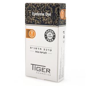 ערכת צביעה מקצועית לגבות - Tiger Eybrow Dye Kit - Booster Blond