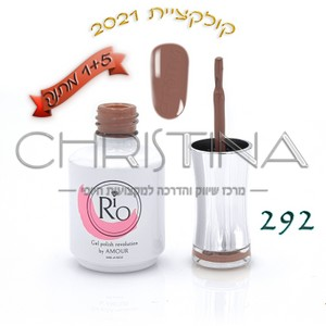 לק ג'ל ריו - Rio Gel polish number - 292