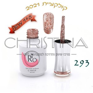 לק ג'ל ריו - Rio Gel polish number - 293