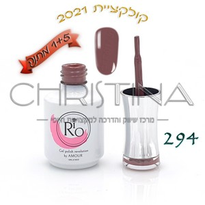 לק ג'ל ריו - Rio Gel polish number - 294