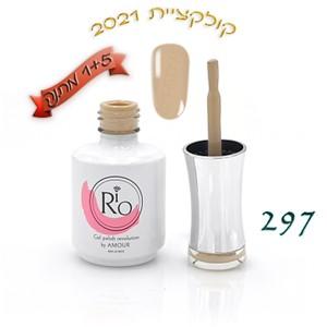 לק ג'ל ריו - Rio Gel polish number - 297
