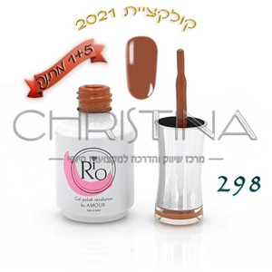 לק ג'ל ריו - Rio Gel polish number - 298