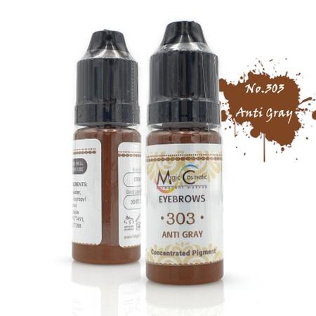 צבע לאיפור קבוע - לגבות - אנטי אפור - Magic Cosmetic PMU