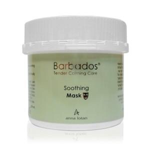 """מסיכת ברבאדוס - 250 מ""""ל - Soothing Mask"""