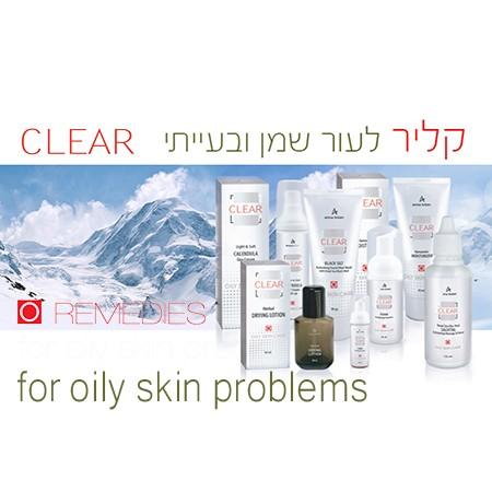 סדרת Clear - לעור שמן ובעייתי