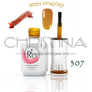 לק ג'ל ריו - Rio Gel polish number - 307