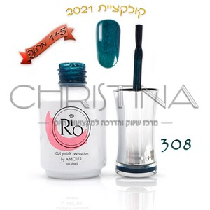 לק ג'ל ריו - Rio Gel polish number - 308