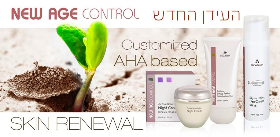 סדרת New Age Control - להתחדשות העור