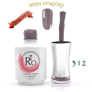 לק ג'ל ריו - Rio Gel polish number - 312
