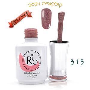 לק ג'ל ריו - Rio Gel polish number - 313