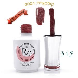 לק ג'ל ריו - Rio Gel polish number - 315