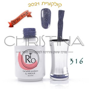 לק ג'ל ריו - Rio Gel polish number - 316
