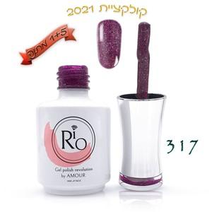 לק ג'ל ריו - Rio Gel polish number - 317