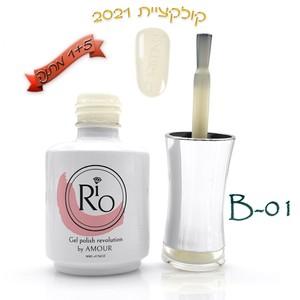 בסיס עם צבע ריו - Rio Base&Gel polish - B01