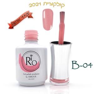 בסיס עם צבע ריו - Rio Base&Gel polish - B04