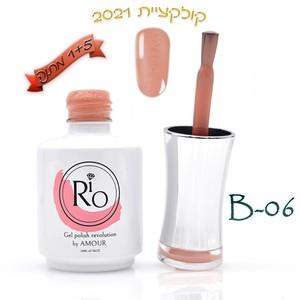בסיס עם צבע ריו - Rio Base&Gel polish - B06