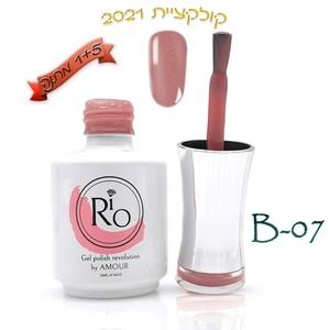 בסיס עם צבע ריו - Rio Base&Gel polish - B07