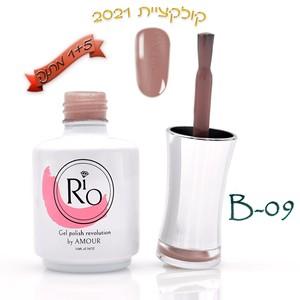 בסיס עם צבע ריו - Rio Base&Gel polish - B09