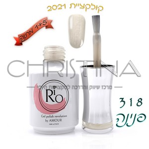 לק ג'ל ריו - Rio Gel polish number - 318