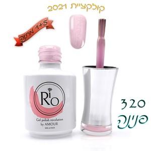 לק ג'ל ריו - Rio Gel polish number - 320